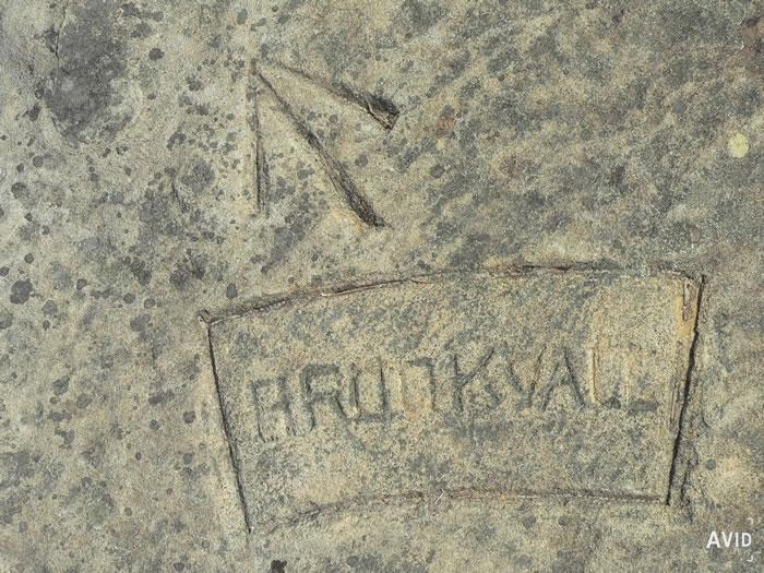 Brookvale Direction Rock Sign